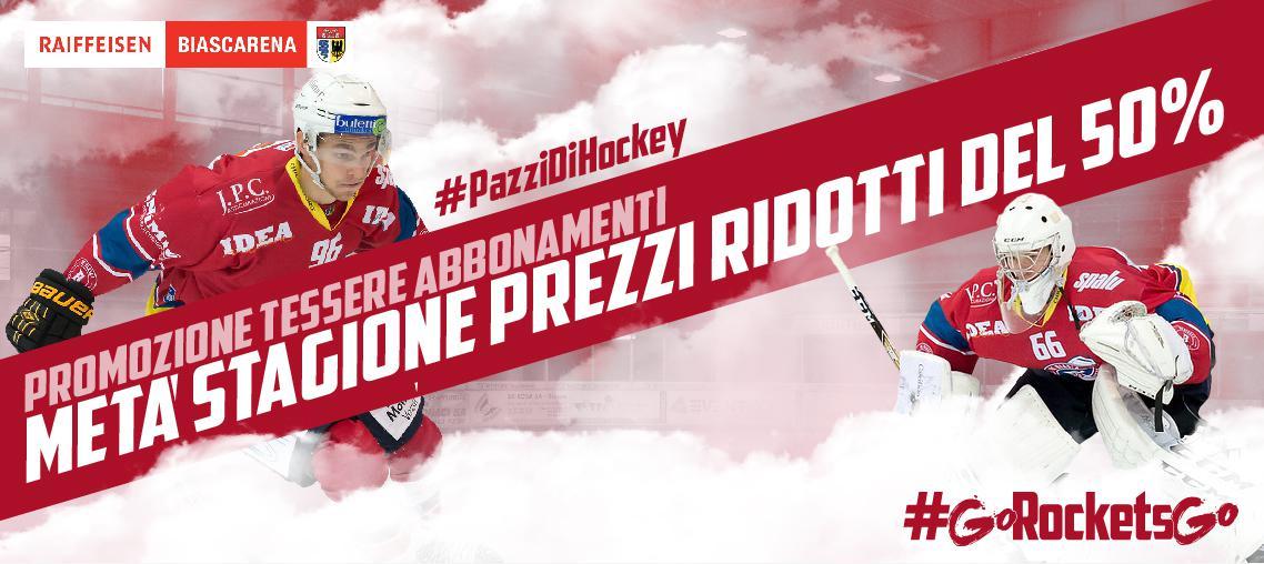 HCB Ticino Rockets - Abbonamento 2017/2018